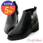 靴子 D+AF 個性主打.側拉鍊設計尖頭低跟短靴*黑
