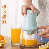 榨汁機 手動榨汁機家用榨汁器嬰兒寶寶原汁機擠汁器迷你水果汁機壓榨橙汁 巴黎春天