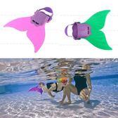 新款時尚 兒童 美人魚 單片矽膠連體鯨魚尾蛙鞋 游泳鞋 練習 腳蹼  多莉絲旗艦店