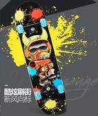 四輪滑板兒童青少年初學者長板滑板車