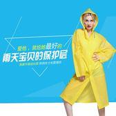 成人戶外徒步登山雨衣套裝