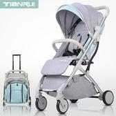 【618】好康鉅惠嬰兒推車超輕便攜可坐可躺折疊手推車