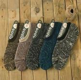 超短夏季半隱形低幫薄款粗線針織防滑淺口船襪yhs720【3C環球數位館】