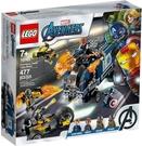 【LEGO樂高】SUPER HEROES...