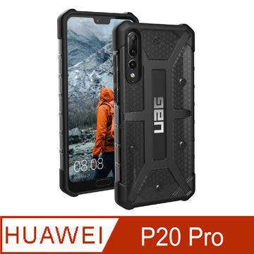 UAG Huawei P20 Pro 耐衝擊保護殼-透黑