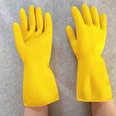 加厚橡膠南洋牛筋乳膠手套勞保工作耐磨防水防滑耐用膠皮塑膠洗碗