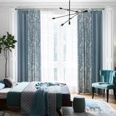 落地窗簾遮光北歐風格拼接窗簾棉麻客廳臥室雙面窗簾成品現代葉子 LH3585【123休閒館】