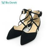 【Bo Derek 】V型細線交叉扣環平底涼鞋-黑色