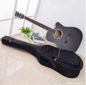木吉他民謠吉他包加厚加棉琴盒雙肩背包樂器箱包40寸41寸夾棉琴袋  深藏blue