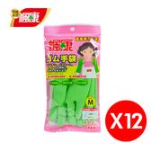 【楓康】 蘆薈護手手套(M)-12入組