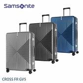 特價 Samsonite 新秀麗 CROSS FR GV5 輕鋁框 25吋行李箱 霧面PC 大容量 飛機輪 +送好禮