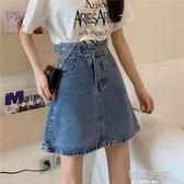 牛仔半身裙女夏季2020新款高腰短款百搭A字顯瘦短裙包臀學生裙子 韓語空間