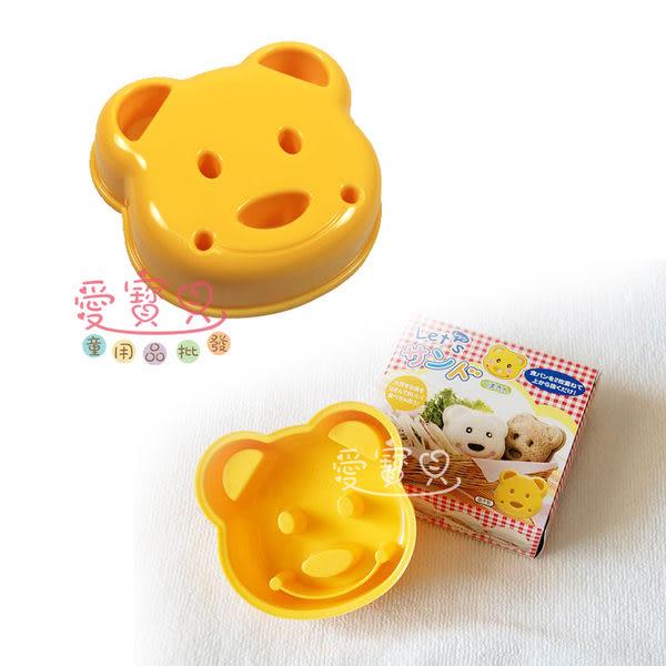 ◎愛寳貝◎R124004三明治DIY製作模具/吐司模型(小熊款)