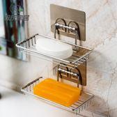 不銹鋼免打孔衛生間肥皂盒吸盤香皂盒