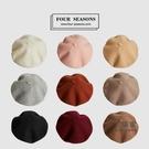 畫家帽 造型帽 貝雷帽女生冬天百搭韓版羊毛日系文藝復古畫家帽子英倫純色蓓蕾帽