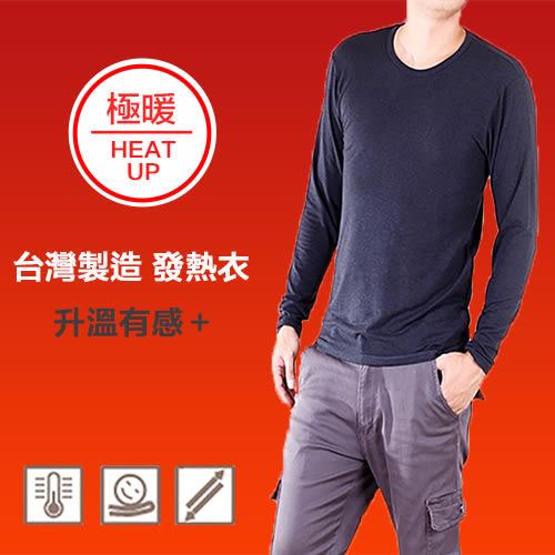 CS衣舖【兩件$500】台灣製造!科技羊毛纖維 保暖 超柔發熱衣 大尺碼也能穿!