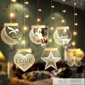 櫥窗裝飾掛燈氛圍布置彩燈浪漫ins房間少女臥室網紅創意led星星燈 夏季新品