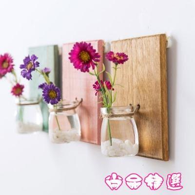 壁掛水培植物玻璃花瓶小清新吊掛擺件墻面裝飾品懸掛盆栽瓶