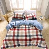 床包枕套 雙人特大床包組 色織水洗棉 英格蘭[鴻宇]台灣製2115
