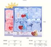 新生嬰兒衣服禮盒套裝秋冬季滿月初生男 女寶寶0-6個月3用品大全 蓓娜衣都