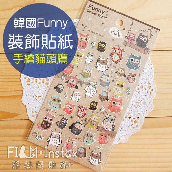 【菲林因斯特】韓國 Funny 手繪貓頭鷹 紙質貼紙 // 裝飾 拍立得 相簿 底片 邊框 卡片 日記
