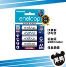 黑熊數位 Panasonic 國際 eneloop 低自放電充電電池 3號 2000mAh AA 3號