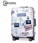 萬向輪鋁框拉桿箱男行李箱女學生個性旅行箱包密碼箱子20吋24吋潮(24吋)