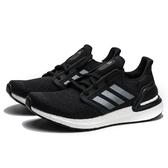 ADIDAS ULTRA BOOST 20 黑白 編織 透氣 慢跑鞋 男 (布魯克林) EF1043