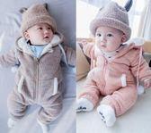 嬰兒衣服/冬季連體衣毛線加絨加厚保暖連身冬裝【歐洲站】