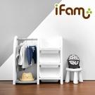 韓國 iFam 兒童衣物收納櫃-灰白