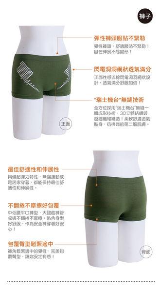 運動內衣褲組 律動!無縫透氣無鋼圈背心平口褲組S-XL(軍綠) SEXYBABY 性感寶貝NA15990040