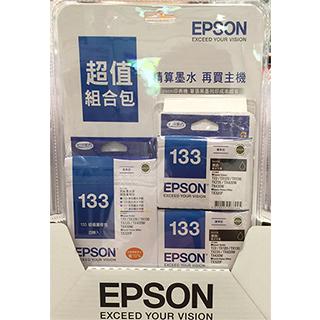 【隔日出貨】EPSON T133 墨水超值組(黑 x 2 + 彩色組 x 1)