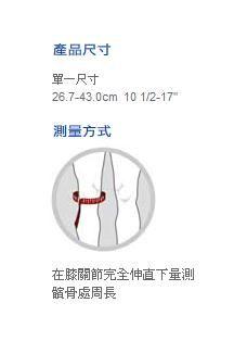 【宏海護具專家】 護具 護膝 LP 781 髕腱加壓束帶 單一尺寸 (1個裝) 【運動防護 運動護具】