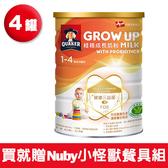 《好康加碼送》桂格三益菌成長奶粉1500Gx4【愛買】