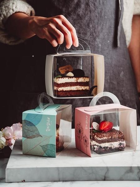 慕斯蛋糕包裝盒