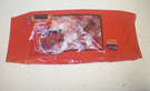 [COSCO代購] W191581 高津古早味滷排骨 1.2公斤 X 10包