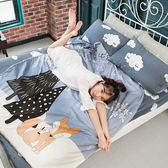 100%精梳純棉 活性印染 雙人床包涼被四件組 雪國狐狸