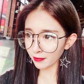 現貨-韓國ulzzang原宿復古金屬眼鏡韓版潮復古眼鏡框架金屬圓框近視金色大框平光復古女文藝潮可