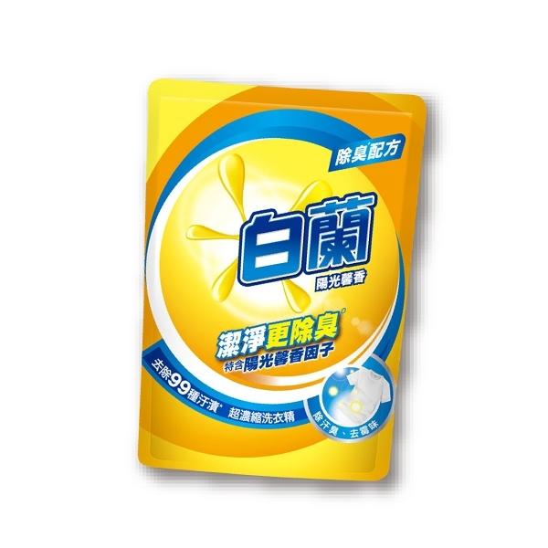 白蘭 陽光洗衣精補充包 (1.6kg/包)【杏一】