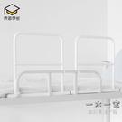 床邊扶手 宿舍防摔護欄床邊圍欄加高擋板大學生寢室上鋪神器防掉安全床護欄