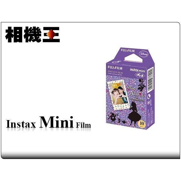 Fujifilm Instax Mini 拍立得 相紙 底片〔愛麗絲夢遊仙境 Alice〕