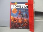 【書寶二手書T2/少年童書_REG】Roma Roma…_La Chute D icare等_共6本合售