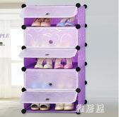 簡易鞋櫃經濟型省空間家用迷你大學生防塵塑料組裝門口小號型鞋架zzy1604【雅居屋】TW