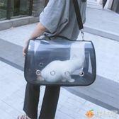貓包寵物包貓籠子狗包包貓咪外出便攜包太空包貓袋透明透氣貓背包 雅楓居