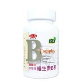 得意人生 維生素B群 (60粒) *全素可食