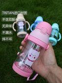 韓國可愛卡通兒童水杯手柄刻度吸管杯防摔幼兒園寶寶塑料超萌杯子 萬客居
