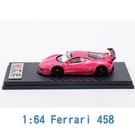 M.C.E. 1/64 模型車 Ferrari 法拉利 458 MCE640003B 粉紅 香港冬季玩具博覽版
