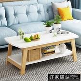 茶几 北歐茶几簡約客廳小戶型ins風實木經濟型簡易小茶几小桌子茶機桌