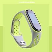 小米手環3/4腕帶通用NFC版硅膠替換表帶雙色反扣三四代個性男女潮 宜品居家