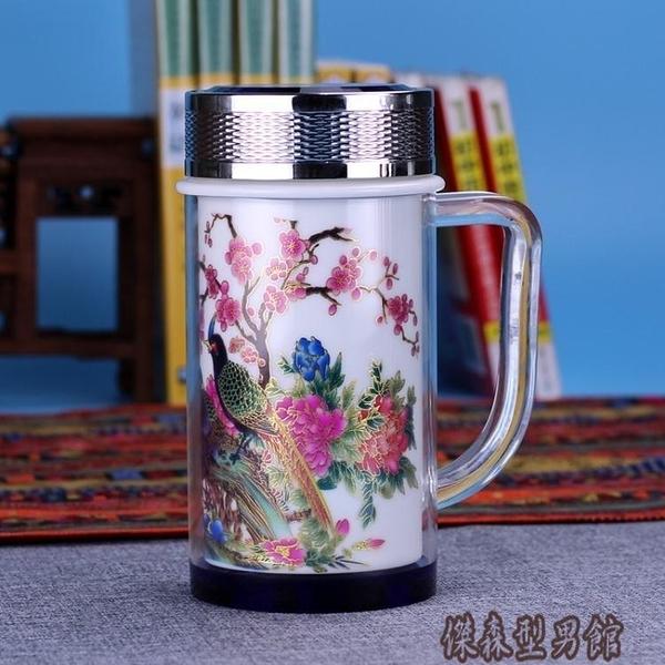 陶瓷保溫杯 陶瓷茶杯雙層帶手柄全陶瓷內膽保溫杯辦公杯會議杯禮品 傑森型男館